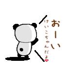 ◆◇ けいこ ◇◆ 専用の名前スタンプ(個別スタンプ:18)