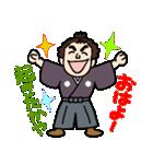 土佐弁の愉快なお侍たち(個別スタンプ:01)