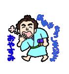 土佐弁の愉快なお侍たち(個別スタンプ:02)