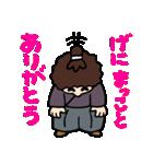 土佐弁の愉快なお侍たち(個別スタンプ:03)