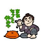 土佐弁の愉快なお侍たち(個別スタンプ:04)