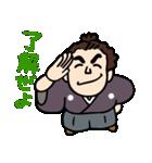 土佐弁の愉快なお侍たち(個別スタンプ:05)