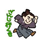 土佐弁の愉快なお侍たち(個別スタンプ:08)
