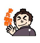 土佐弁の愉快なお侍たち(個別スタンプ:10)