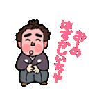 土佐弁の愉快なお侍たち(個別スタンプ:11)