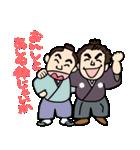 土佐弁の愉快なお侍たち(個別スタンプ:13)