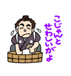 土佐弁の愉快なお侍たち(個別スタンプ:14)
