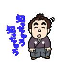 土佐弁の愉快なお侍たち(個別スタンプ:18)