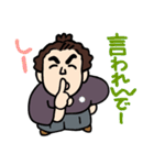 土佐弁の愉快なお侍たち(個別スタンプ:25)