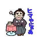 土佐弁の愉快なお侍たち(個別スタンプ:26)