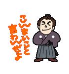 土佐弁の愉快なお侍たち(個別スタンプ:28)