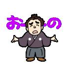 土佐弁の愉快なお侍たち(個別スタンプ:29)