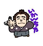 土佐弁の愉快なお侍たち(個別スタンプ:30)
