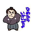 土佐弁の愉快なお侍たち(個別スタンプ:33)