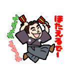 土佐弁の愉快なお侍たち(個別スタンプ:36)