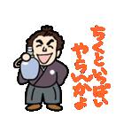 土佐弁の愉快なお侍たち(個別スタンプ:37)
