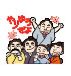 土佐弁の愉快なお侍たち(個別スタンプ:40)