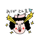 センチメンタルママ(個別スタンプ:01)