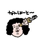センチメンタルママ(個別スタンプ:02)
