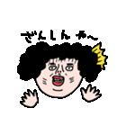 センチメンタルママ(個別スタンプ:03)