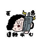 センチメンタルママ(個別スタンプ:06)