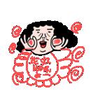 センチメンタルママ(個別スタンプ:07)