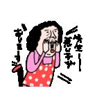 センチメンタルママ(個別スタンプ:08)
