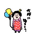 センチメンタルママ(個別スタンプ:09)