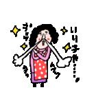 センチメンタルママ(個別スタンプ:18)