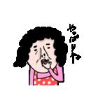 センチメンタルママ(個別スタンプ:24)