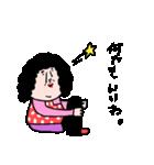 センチメンタルママ(個別スタンプ:27)
