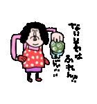 センチメンタルママ(個別スタンプ:30)