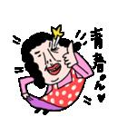 センチメンタルママ(個別スタンプ:34)