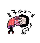 センチメンタルママ(個別スタンプ:35)