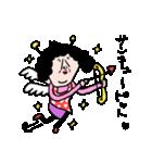 センチメンタルママ(個別スタンプ:36)