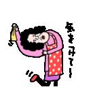 センチメンタルママ(個別スタンプ:39)