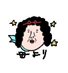 センチメンタルママ(個別スタンプ:40)