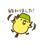 バンダナヒヨコ(ビジネス編)(個別スタンプ:02)