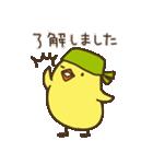 バンダナヒヨコ(ビジネス編)(個別スタンプ:03)