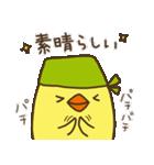 バンダナヒヨコ(ビジネス編)(個別スタンプ:04)