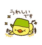 バンダナヒヨコ(ビジネス編)(個別スタンプ:08)