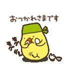 バンダナヒヨコ(ビジネス編)(個別スタンプ:09)