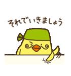 バンダナヒヨコ(ビジネス編)(個別スタンプ:10)