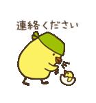 バンダナヒヨコ(ビジネス編)(個別スタンプ:13)