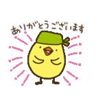 バンダナヒヨコ(ビジネス編)(個別スタンプ:14)
