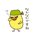 バンダナヒヨコ(ビジネス編)(個別スタンプ:17)