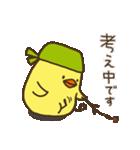 バンダナヒヨコ(ビジネス編)(個別スタンプ:18)