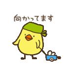 バンダナヒヨコ(ビジネス編)(個別スタンプ:19)
