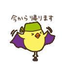 バンダナヒヨコ(ビジネス編)(個別スタンプ:20)