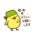 バンダナヒヨコ(ビジネス編)(個別スタンプ:25)